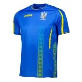 Игровая футболка сборной Украины, выездной комплект